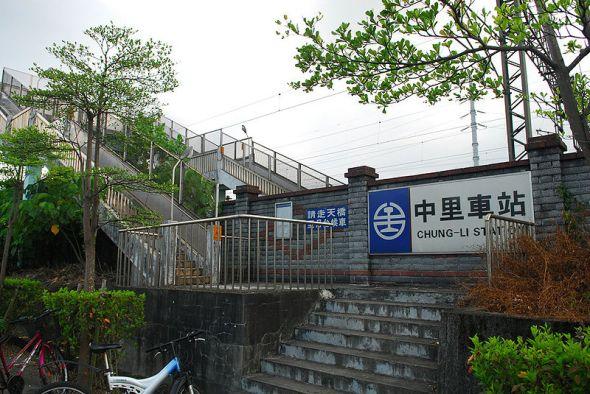 800px-Chung-Li_Station