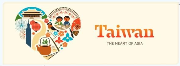taiwan-heart-of-asia